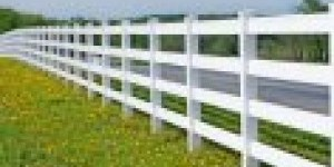 Kwikfynd Privacy screens Your Local Fencer